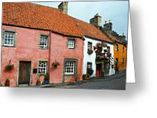 Culross Sketches 5. Scotland Greeting Card