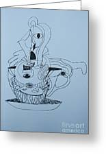 Cup Cake - Doodle Greeting Card