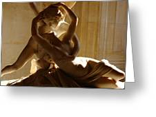 Cupid And Psyche Greeting Card