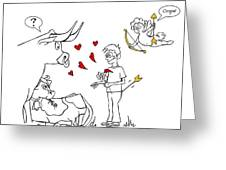 Cupid Valentines Greeting Card