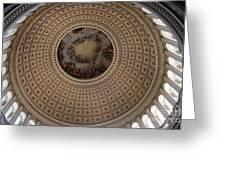 Cupola Capitol Washington Dc Greeting Card