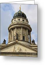 Cupola French Dome - Berlin Greeting Card