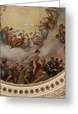 Cupola Painting - Washington Dc Greeting Card