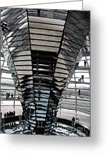 Cupola Reichstag Building II Greeting Card