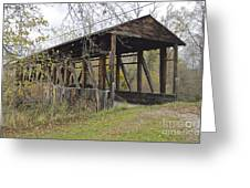 Cuppet's Covered Bridge Greeting Card
