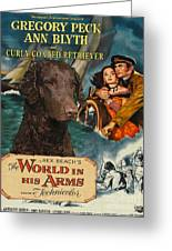Curly Coated Retriever Art - The World In His Arms Movie Poster Greeting Card