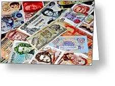 Currencies Greeting Card