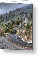 Curves Ahead Greeting Card