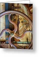 Curves And Lines Greeting Card by Stephen Anderson