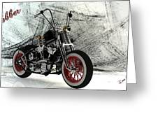 Custom Bobber Greeting Card
