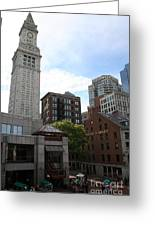 Custom House - Boston Greeting Card