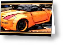 Custom Orange Sports Car Greeting Card by Danielle  Parent