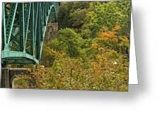 Cut River Bridge 1 A Greeting Card