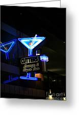 Cutters Lounge And Cigar Bar Greeting Card