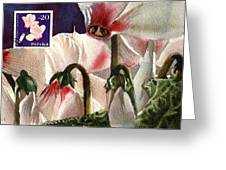 Cyclamen Painting With Stamp Greeting Card