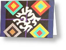 Cycle 012 Greeting Card