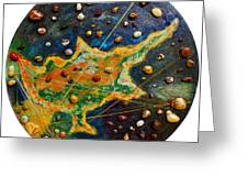 Cyprus Planets Greeting Card