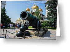 Czar Cannon Of Moscow Kremlin - Featured 3 Greeting Card