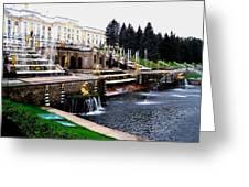 Czar Summer Palace Fountain Greeting Card