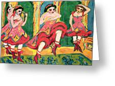 Czardas Dancers, 1908-20 Greeting Card