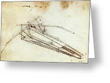 Da Vinci Flying Machine 1485 Greeting Card