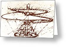 Da Vinci's Helicopter Greeting Card