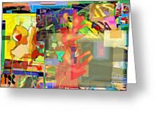 Daas 1l Greeting Card by David Baruch Wolk