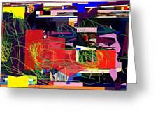 Daas 2 Daas 6a Greeting Card by David Baruch Wolk