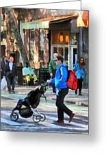 Daddy Pushing Stroller Greenwich Village Greeting Card