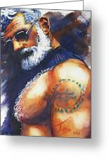 Daddys Home Greeting Card
