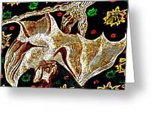 Daedalus Greeting Card