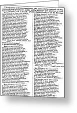 Daguerreotype Poem, 1843 Greeting Card
