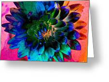 Dahlia With Textures Greeting Card