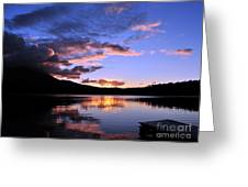 Daicey Pond Sunrise II Greeting Card