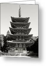 Daigo-ji Pagoda - Japan National Treasure Greeting Card