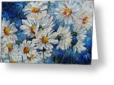 Daisy Cluster Greeting Card