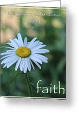 Daisy Faith Greeting Card