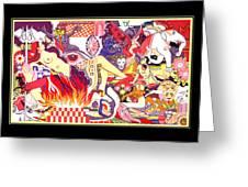 Daksha Yagna Greeting Card
