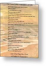 Dalai Lama A To Zen Of Life Typography On Watercolor Ocean Sunset Greeting Card
