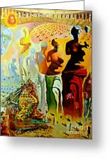 Dali Oil Painting Reproduction - The Hallucinogenic Toreador Greeting Card