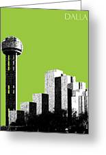 Dallas Reunion Tower Greeting Card by DB Artist