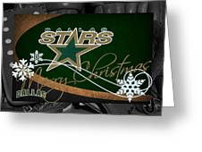 Dallas Stars Christmas Greeting Card