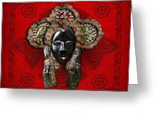 Dan Dean-gle Mask Of The Ivory Coast And Liberia On Red Leather Greeting Card