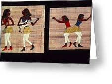 Dance And Flute Greeting Card
