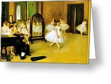 Dance Class 2 Greeting Card