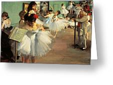 Dance Examination Greeting Card by Edgar Degas