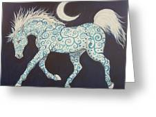 Dance Of The Moon Horse Greeting Card