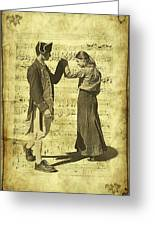 Dance The Minuet With Me Greeting Card