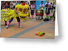 Dance Troupe Performs Chinese Lion Dance Singapore Greeting Card