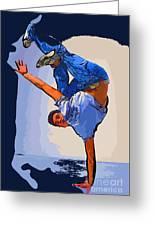 Dancer 60 Greeting Card